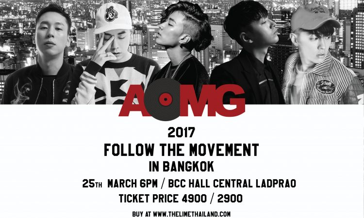 AOMGBKK25marWEBPOSTER-updated