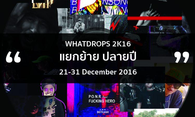 Dec21-31