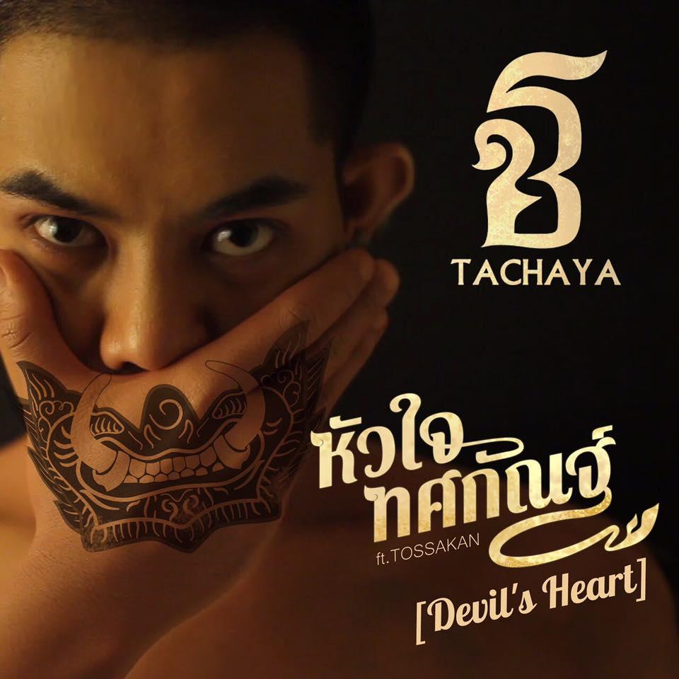 Tachaya