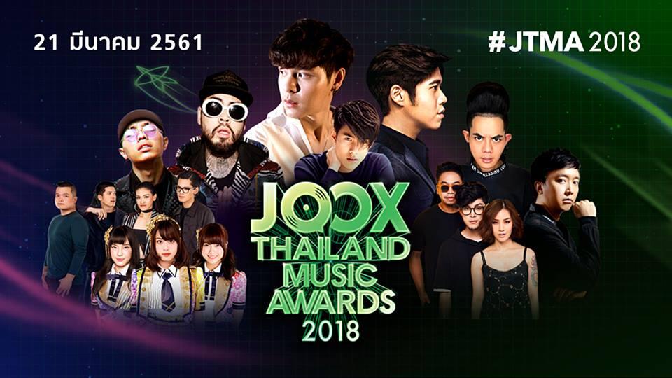 JOOX AW2