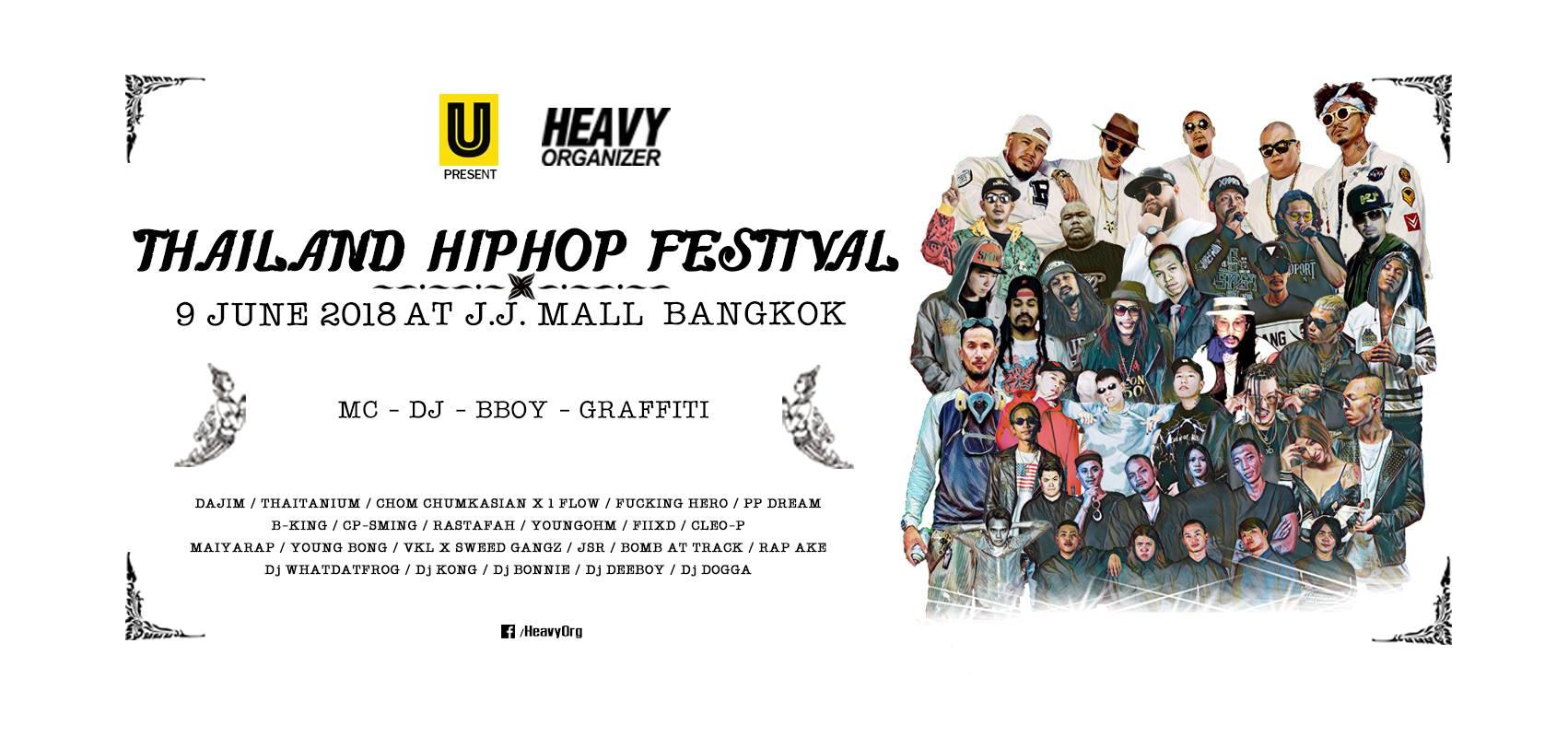 hiphopfest