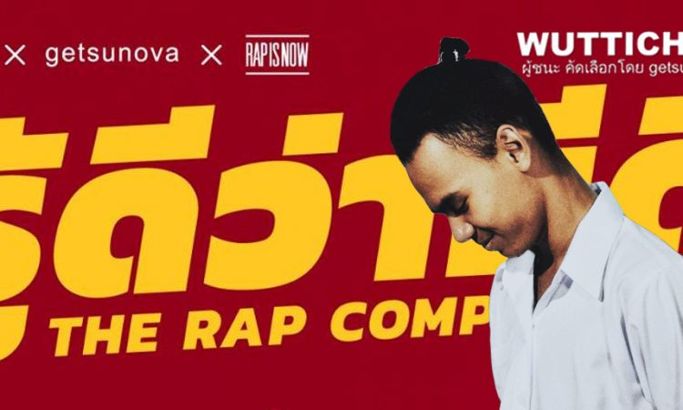 rap-compet