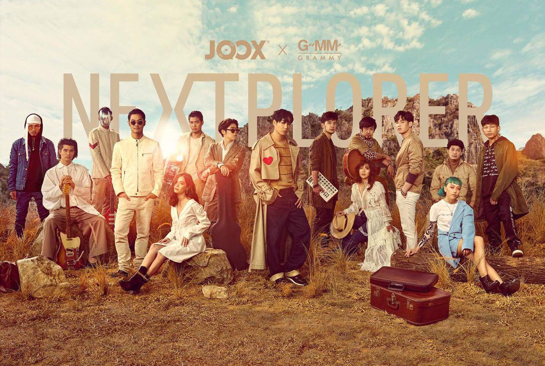 JOOX NEXT