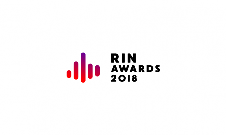 RinAwards2018_EventPage