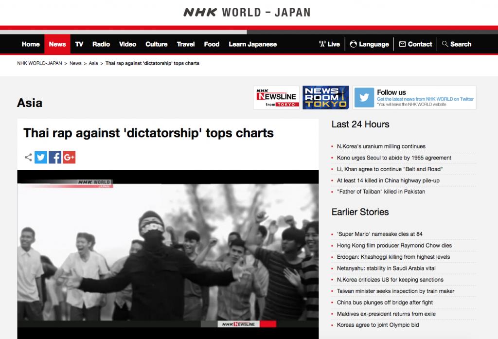NHK JP