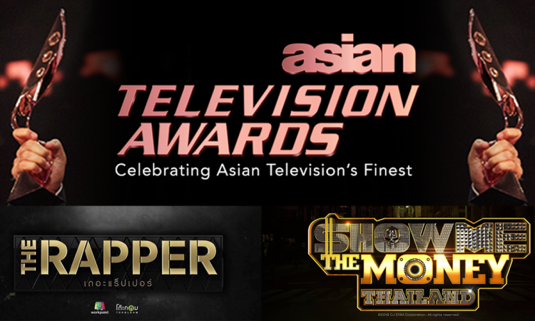asian tv awards smtm trp