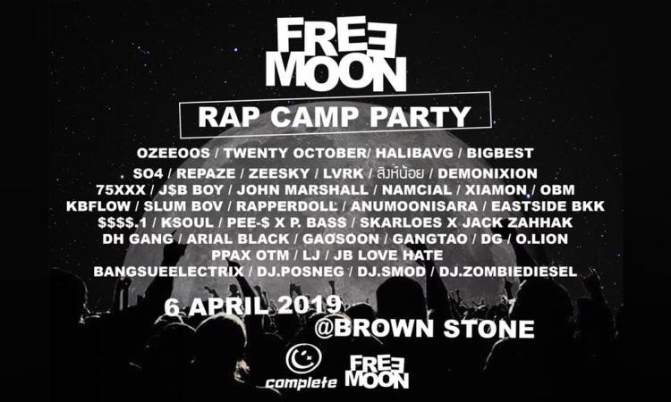 freemooon