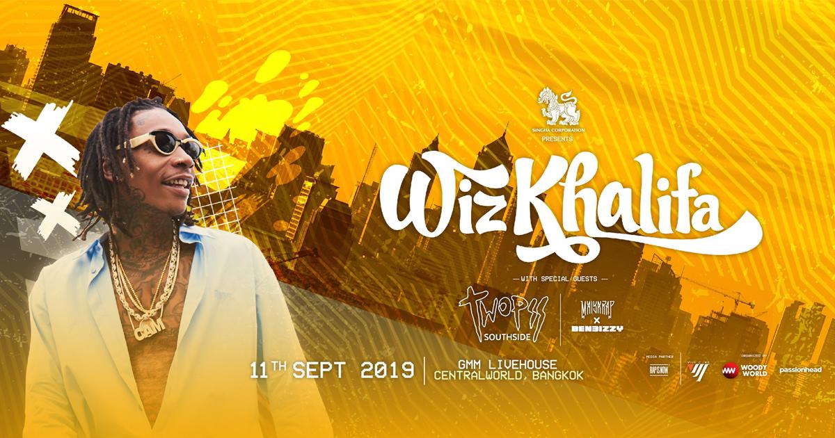 wiz cover